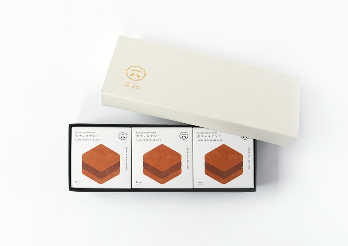 chocolatehiyori_02
