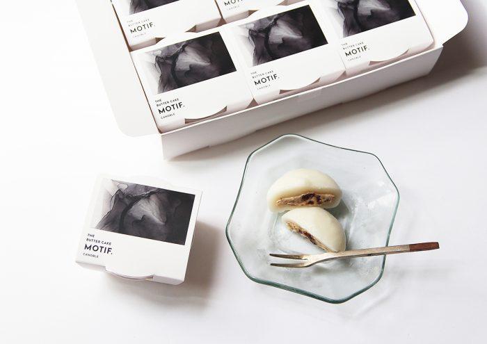 国産発酵バターとラムレーズンをお餅で包んだ、新感覚のテクノ和菓子「MOTIF.」が気になる!