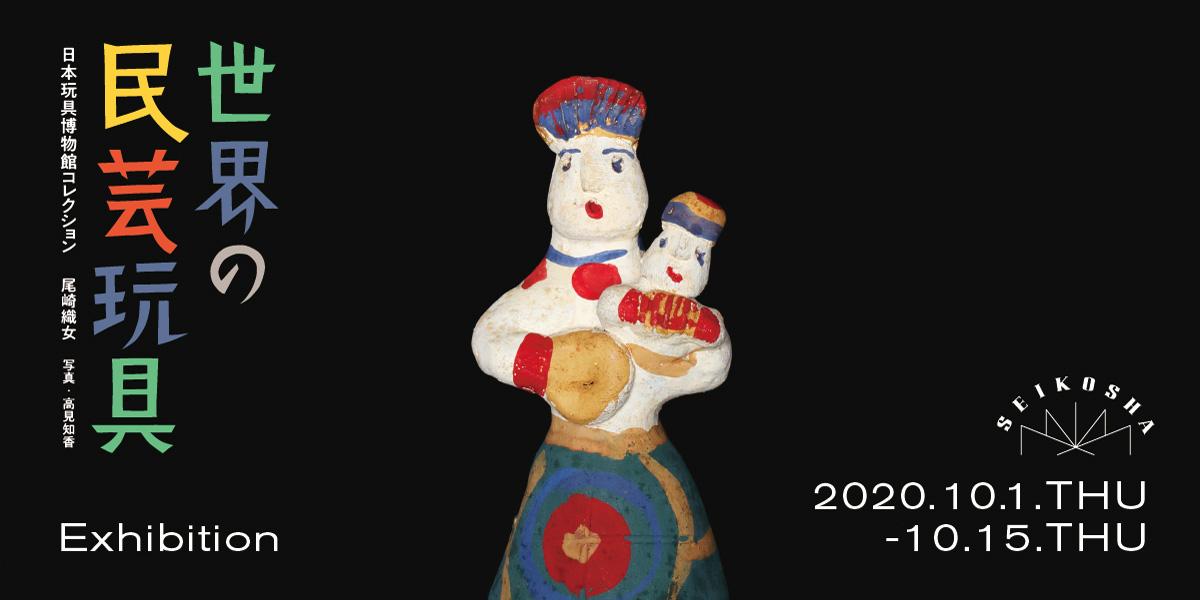 200926event_kansai_08