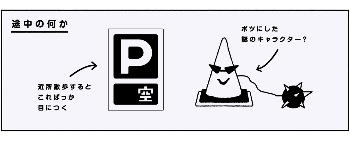 2009_okaguchi_01