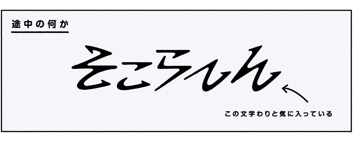 2009_okaguchi_02
