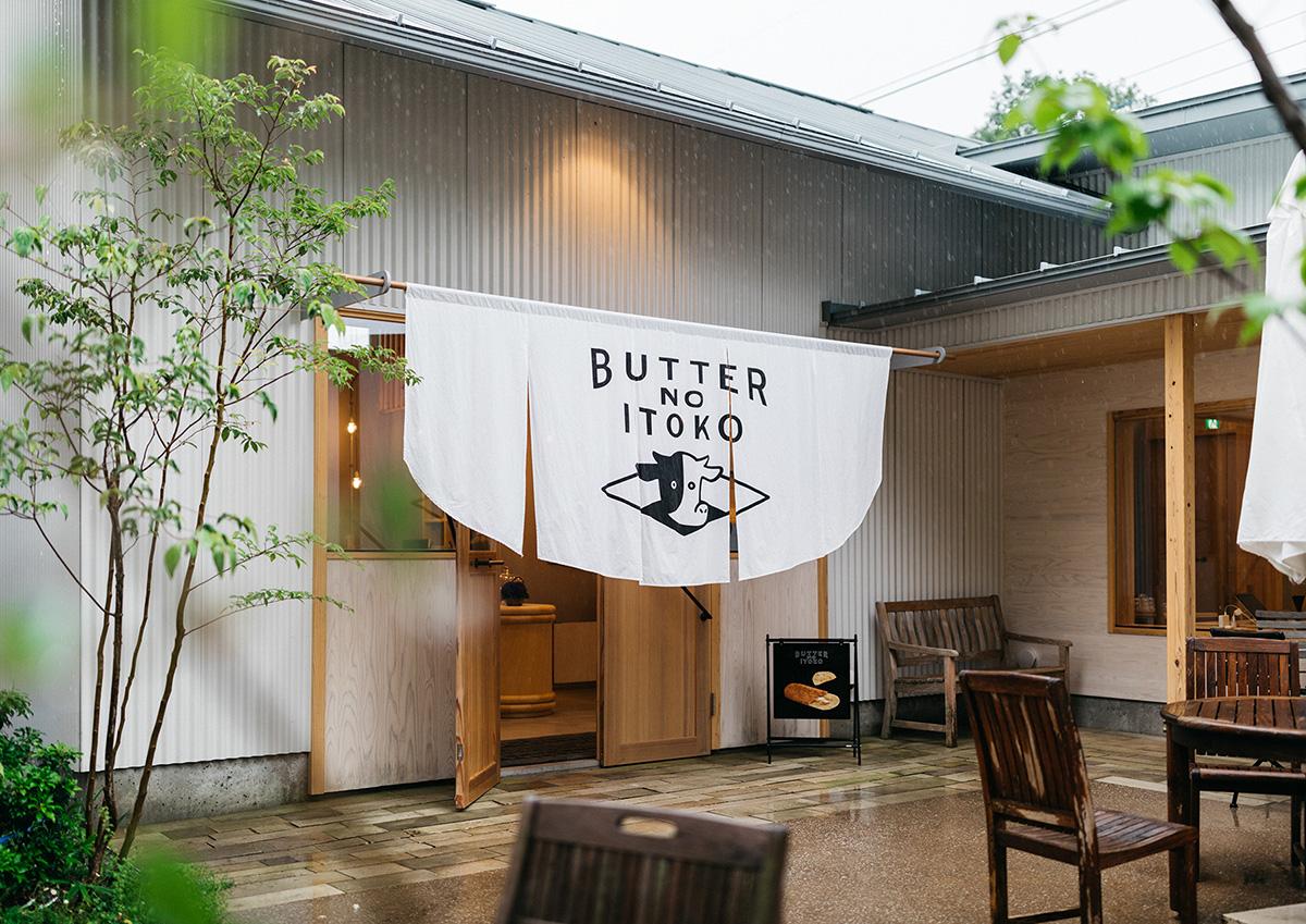 栃木・那須高原に「バターのいとこ」カフェがオープン。店舗限定のスイーツに注目!