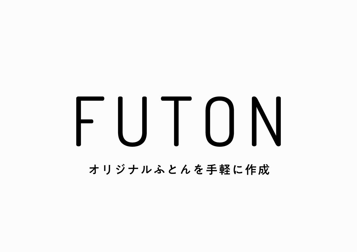 2009futon_01