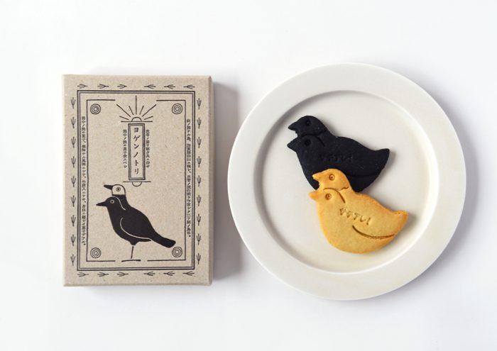 疫病退散!こだわりの活版印刷が魅力的な「ヨゲンノトリクッキー」