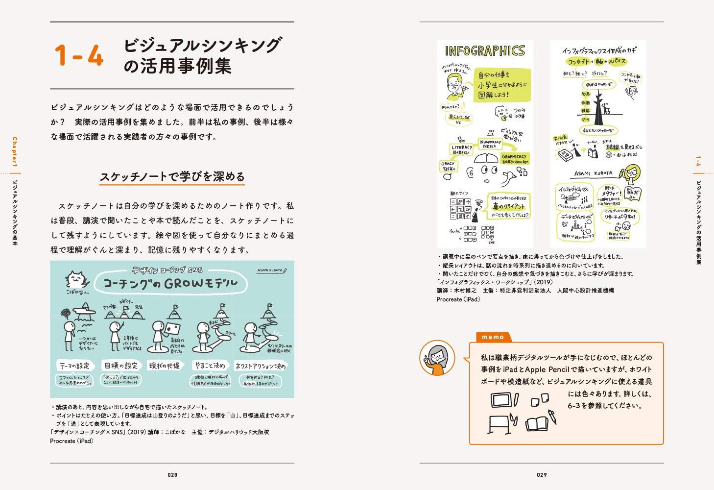 201030book_01