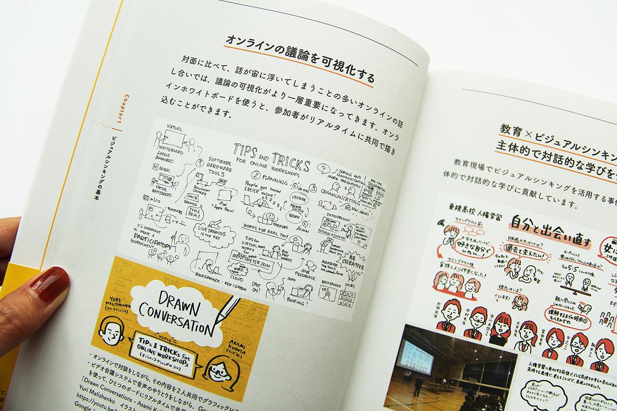 201030book_02