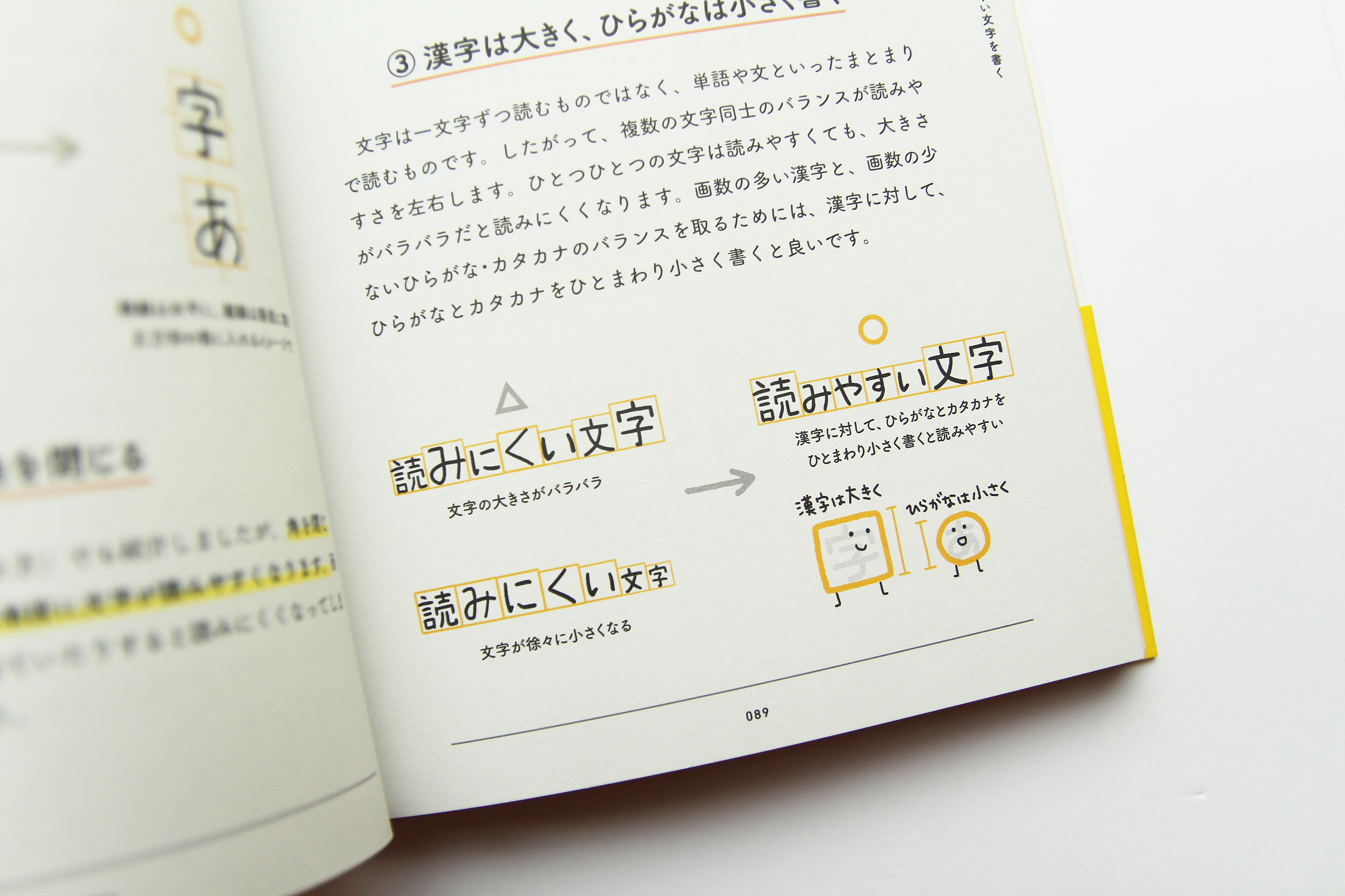 201030book_04