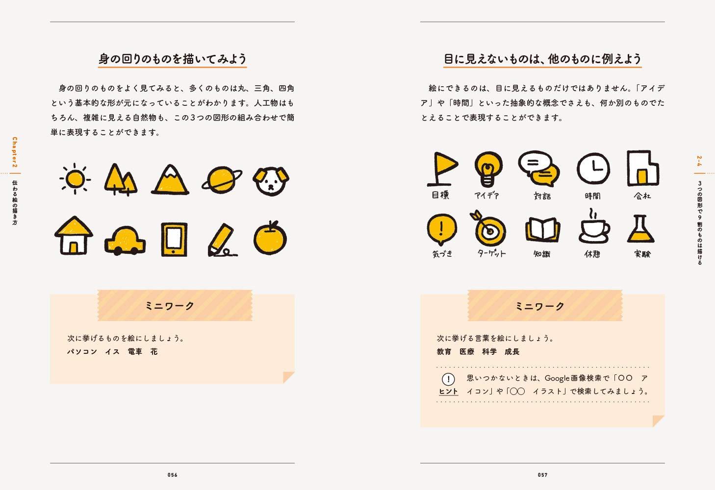 201030book_05