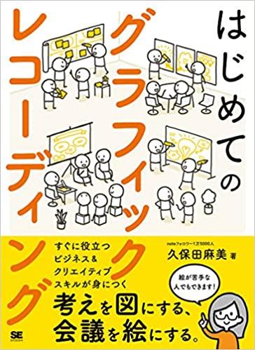 201030book_10