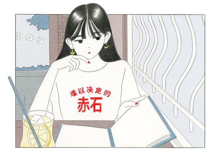 【WHO'S HOT?】イラストレーター/深川優さん