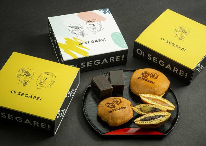 創業120年の和菓子店とロックバンドがコラボしたオンライン和菓子ショップ「Oi SEGARE!」が気になる!