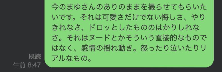 2010tadachi_05