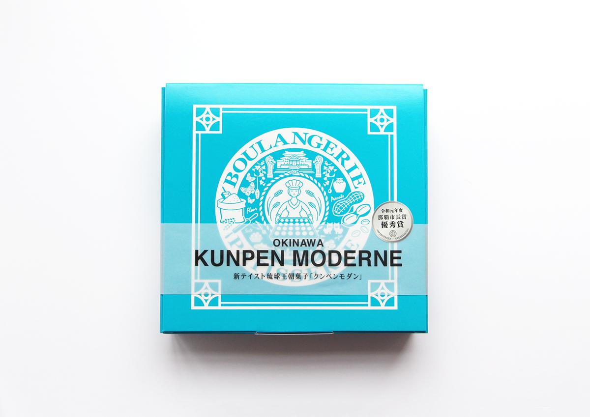 kunpenmoderne_03