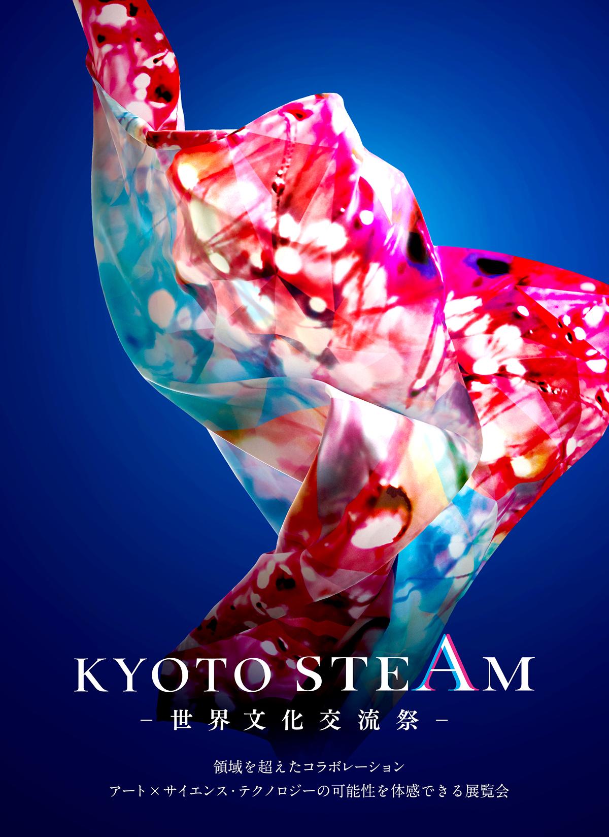 201107event_kansai_01