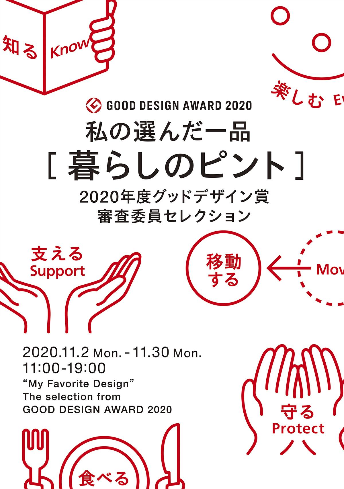 201114event_03