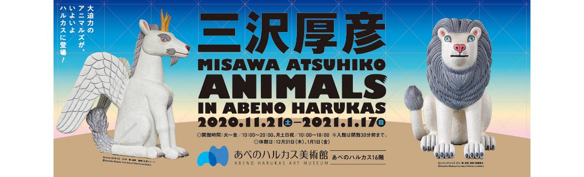 201121event_kansai_01
