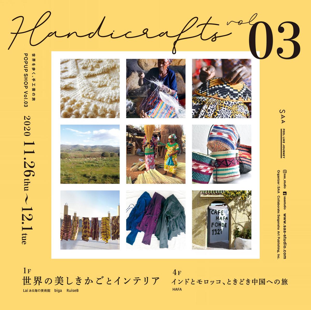 201121event_kansai_10