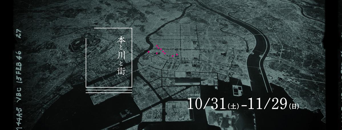 201128event_01