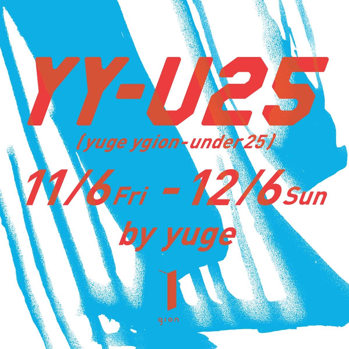 201205event_kansai_06
