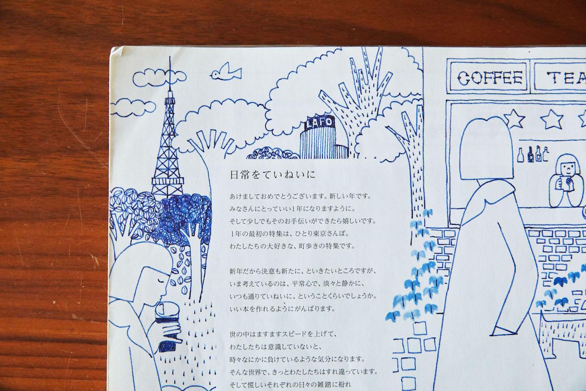 201223_cococo_02