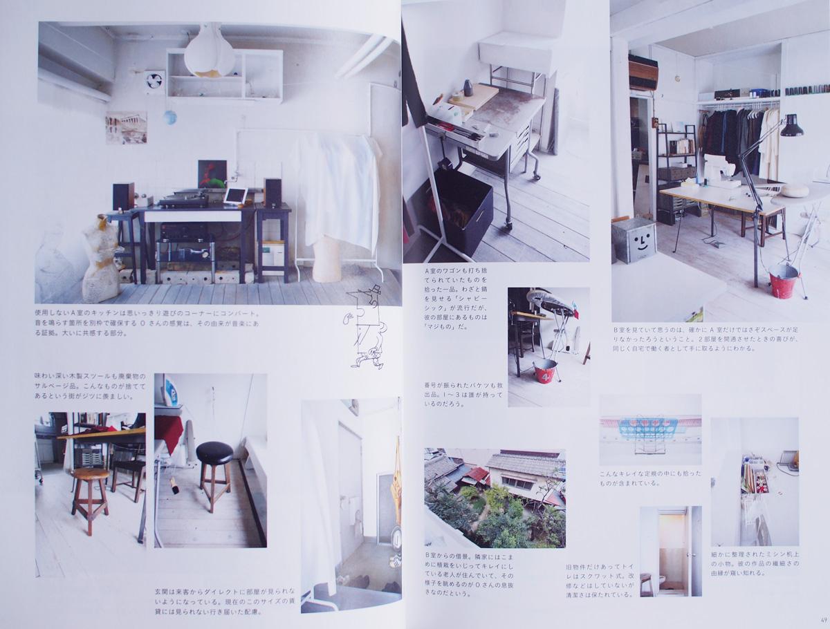 202011_morisawa_05