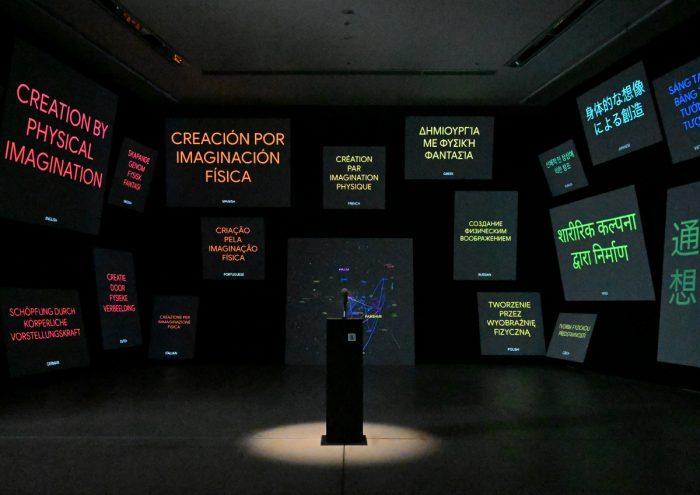 """様々な""""翻訳""""の可能性を考える。「トランスレーションズ展 -『わかりあえなさ』をわかりあおう」をレポート!"""