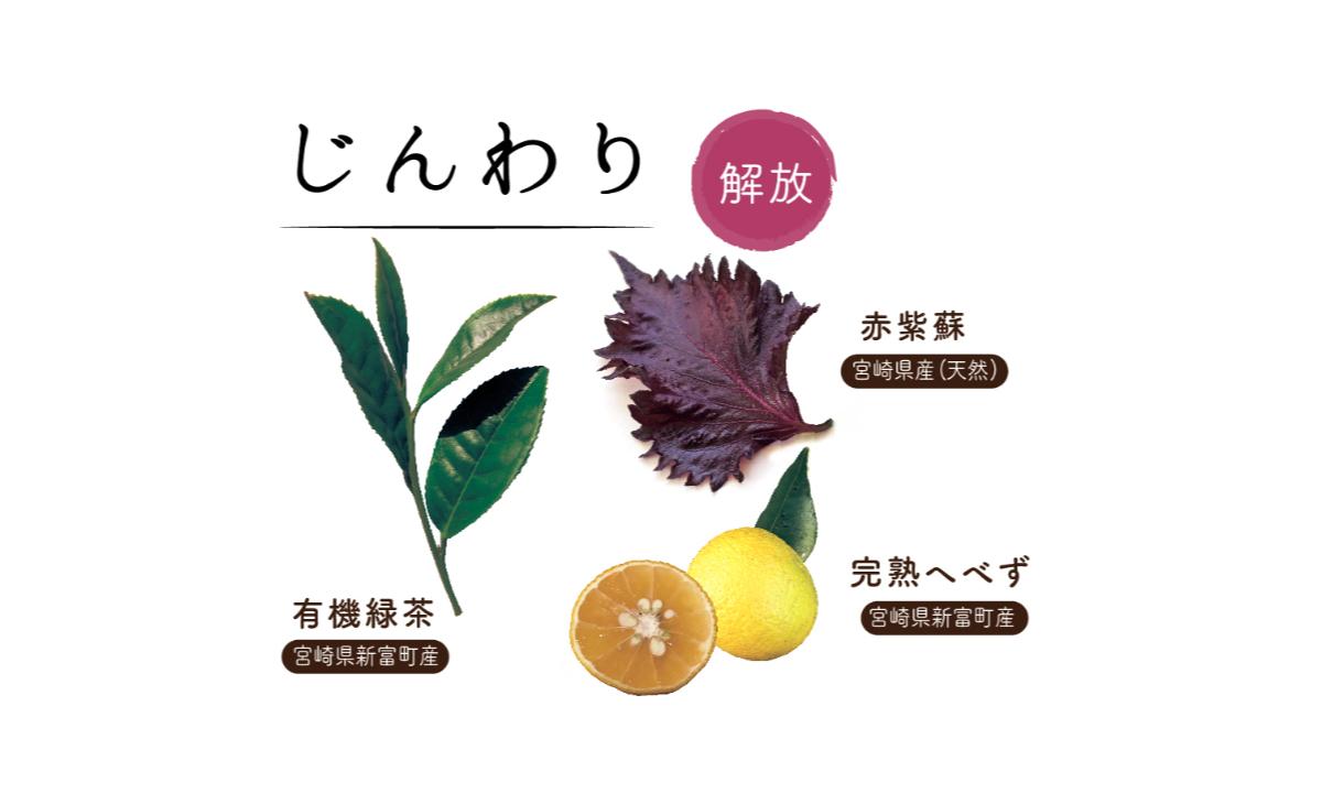 hokkori_chanoyu