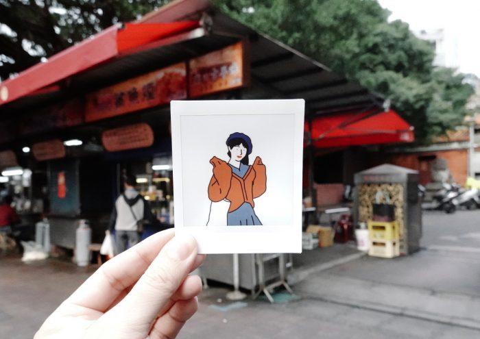 Johnnp ジョンピ と勝手に台北案内 vol.4