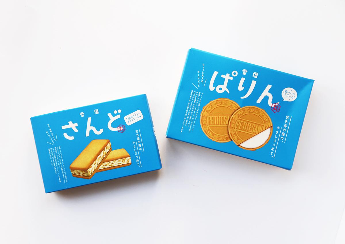 沖縄・宮古島の海のやさしさをつめたお菓子「雪塩さんど」「雪塩ぱりん」