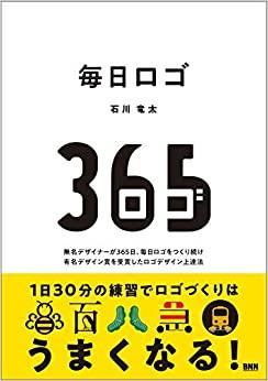 365logo_07