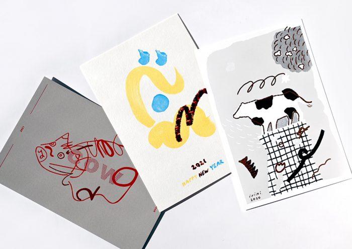 """箔押し・活版・特殊紙が盛り沢山!台湾の特殊印刷が楽しめる""""EP""""で作った、haconiwa creatorsの年賀状に注目"""