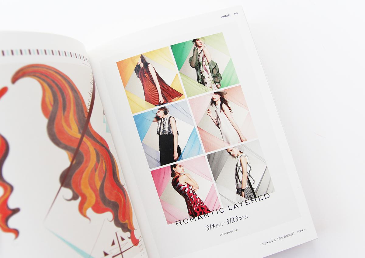 advertisingdesign_05