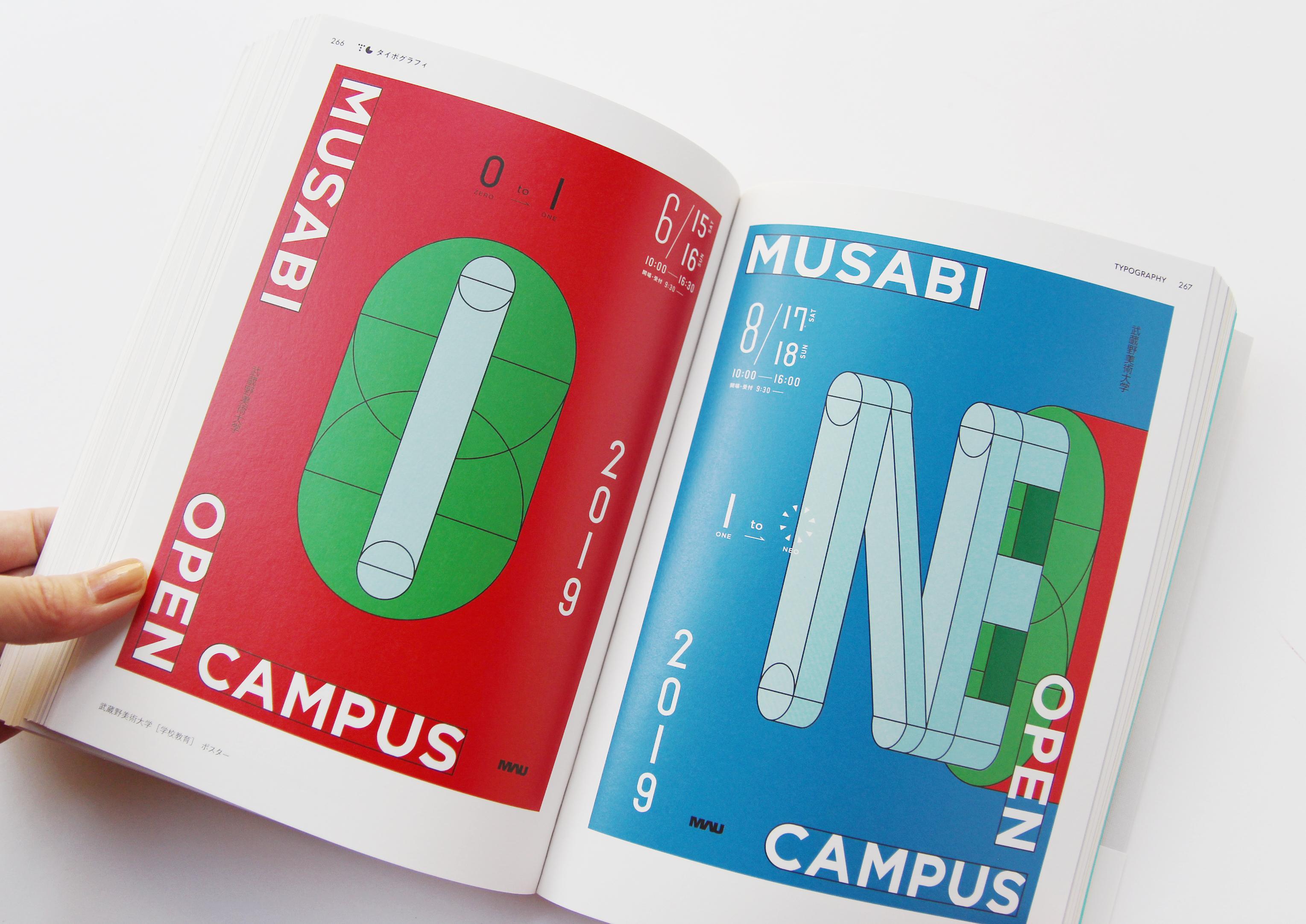 advertisingdesign_09