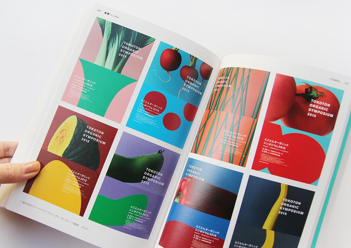 advertisingdesign_10