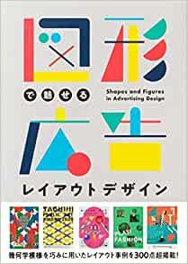 advertisingdesign_11