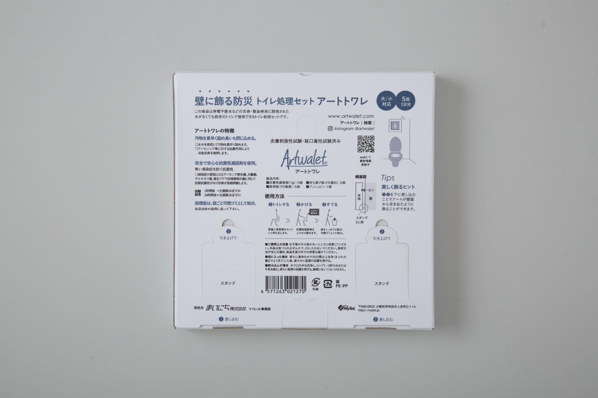 20210212_morisawa_02