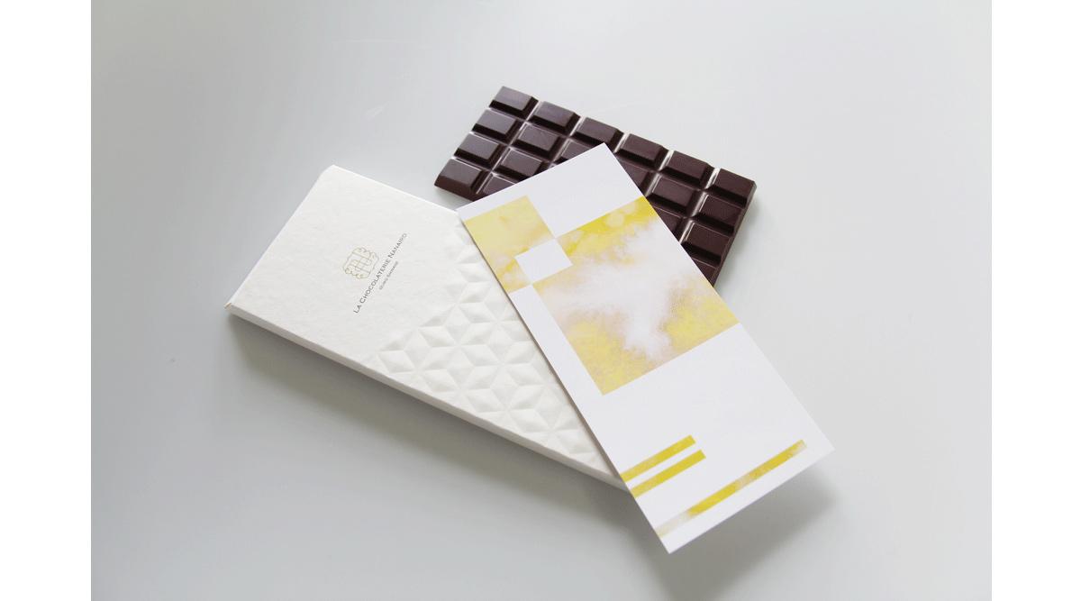 210214_La-chocolaterie-NANAIRO_002