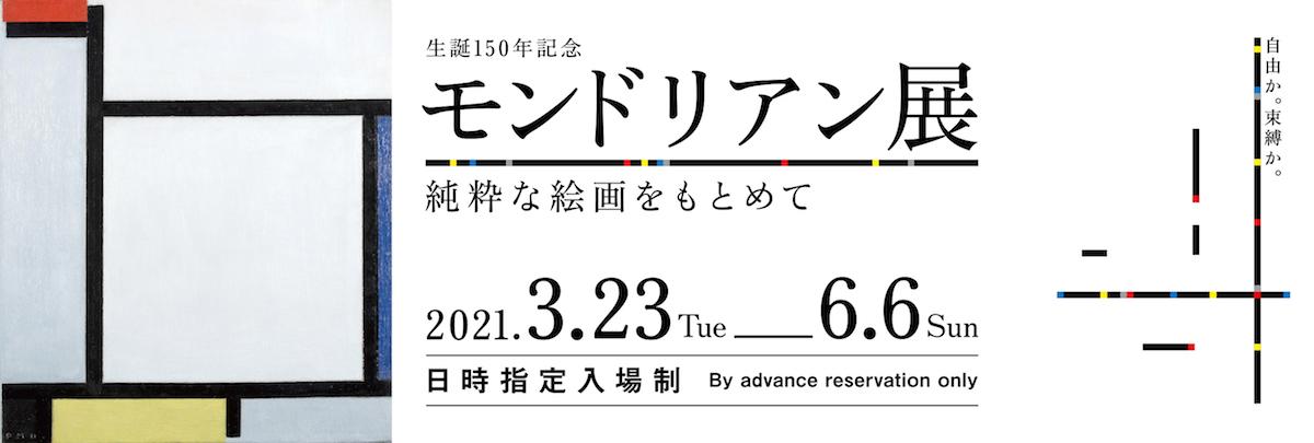 今週末行きたいイベント10選 4月3日(土)~4月11日(日)