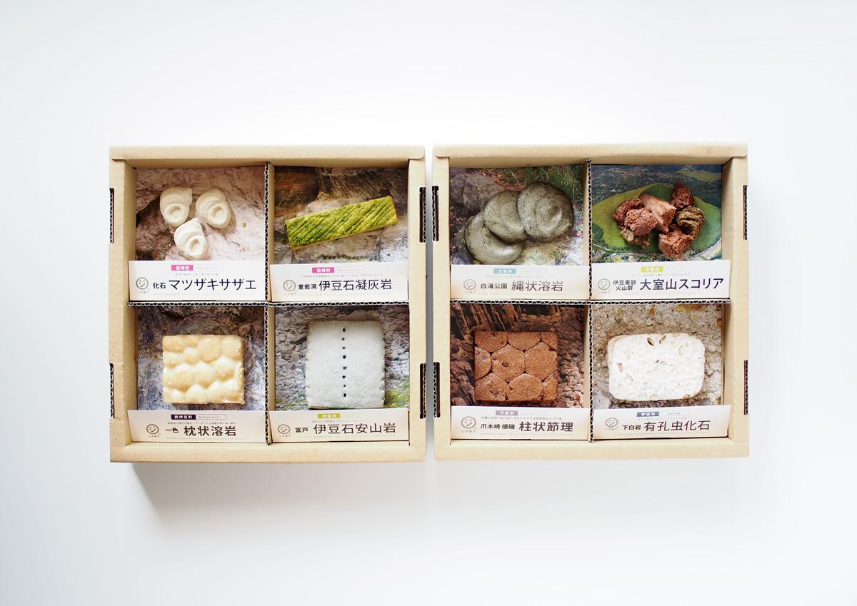 伊豆半島の地形をお菓子で表現!?探検気分が味わえる、まるで標本のようなお菓子「ジオガシ旅行団」