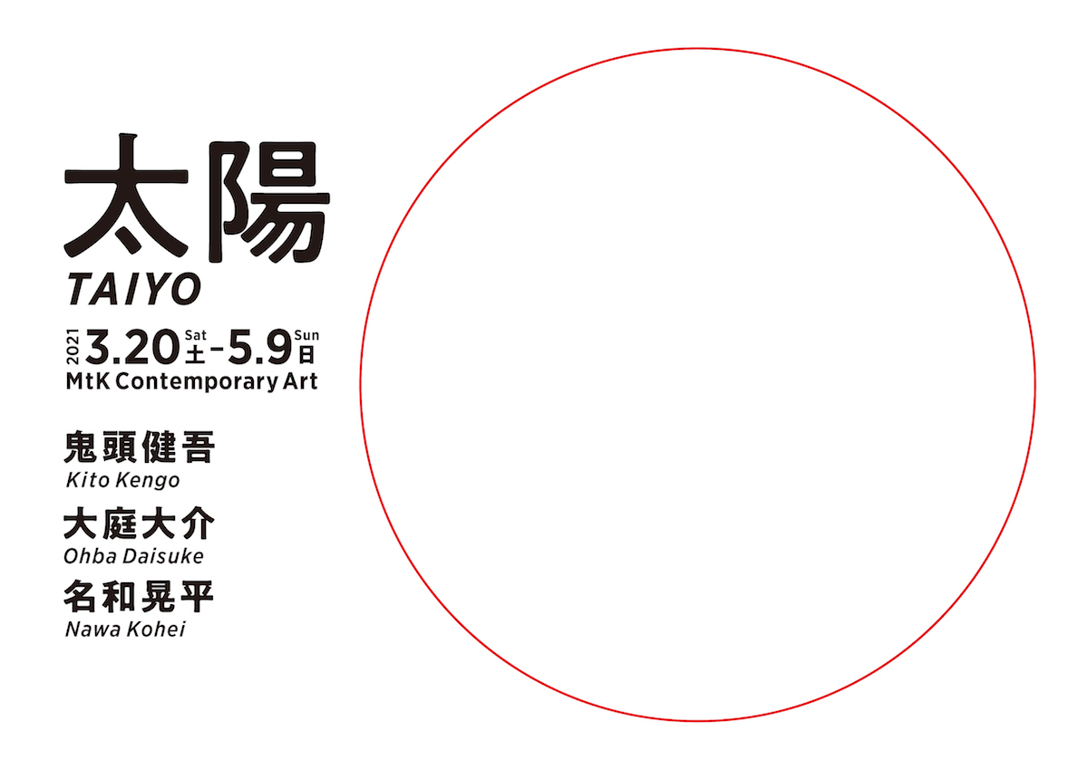 今週末行きたいイベント9選 in 関西 4月6日(土)~4月14日(日)
