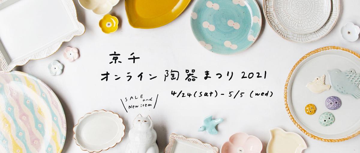 210416_toki07