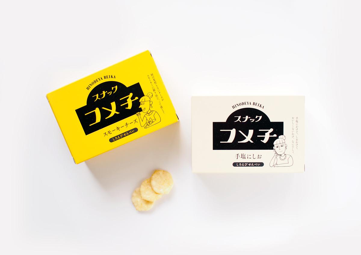 パッケージデザインに釘づけ!老舗米菓メーカーが作る、富山・日の出屋製菓産業の「スナックコメ子」