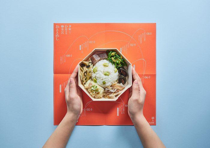 """""""旅の音""""を聴きながら味わう。旅する幕の内弁当「おととめし」がルミネ新宿にて期間限定スタート!"""