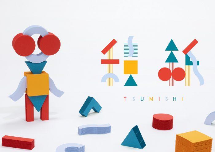 「重ねた紙を噛み合わせる」新しい積木型おもちゃ『積紙(Tsumishi)』のクラウドファンディングを開始!