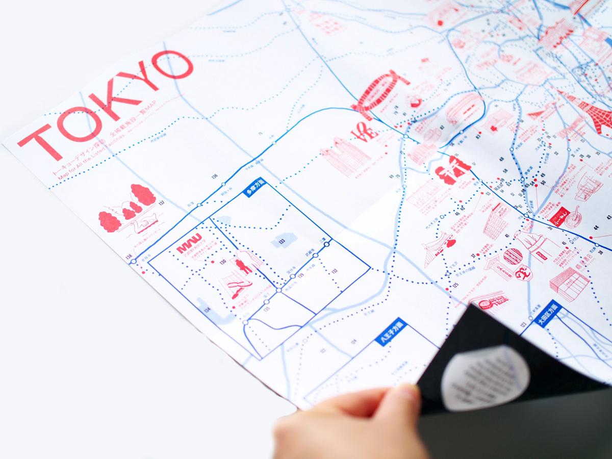 2107_tokyodesign_tanbo_03