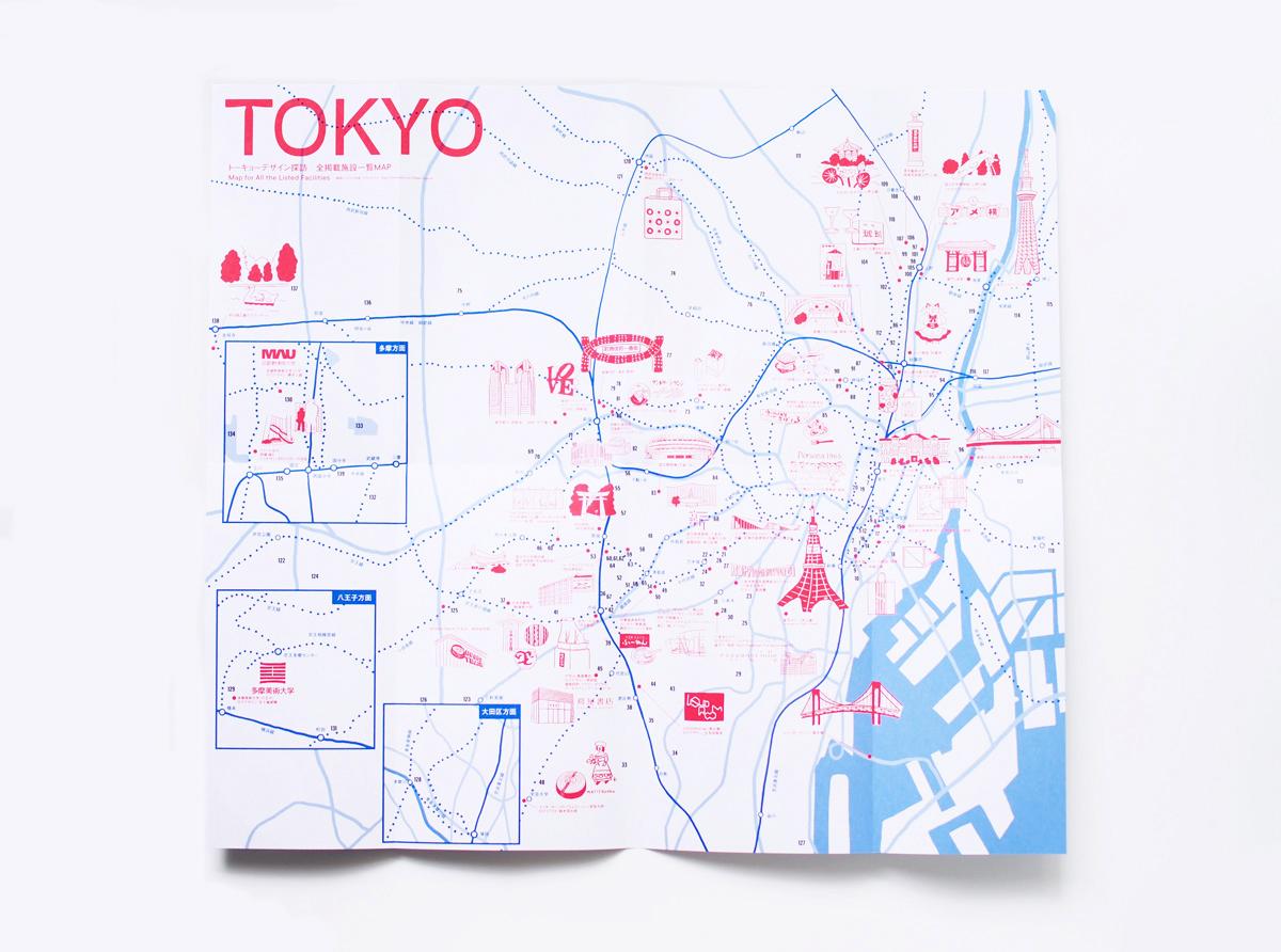 2107_tokyodesign_tanbo_04