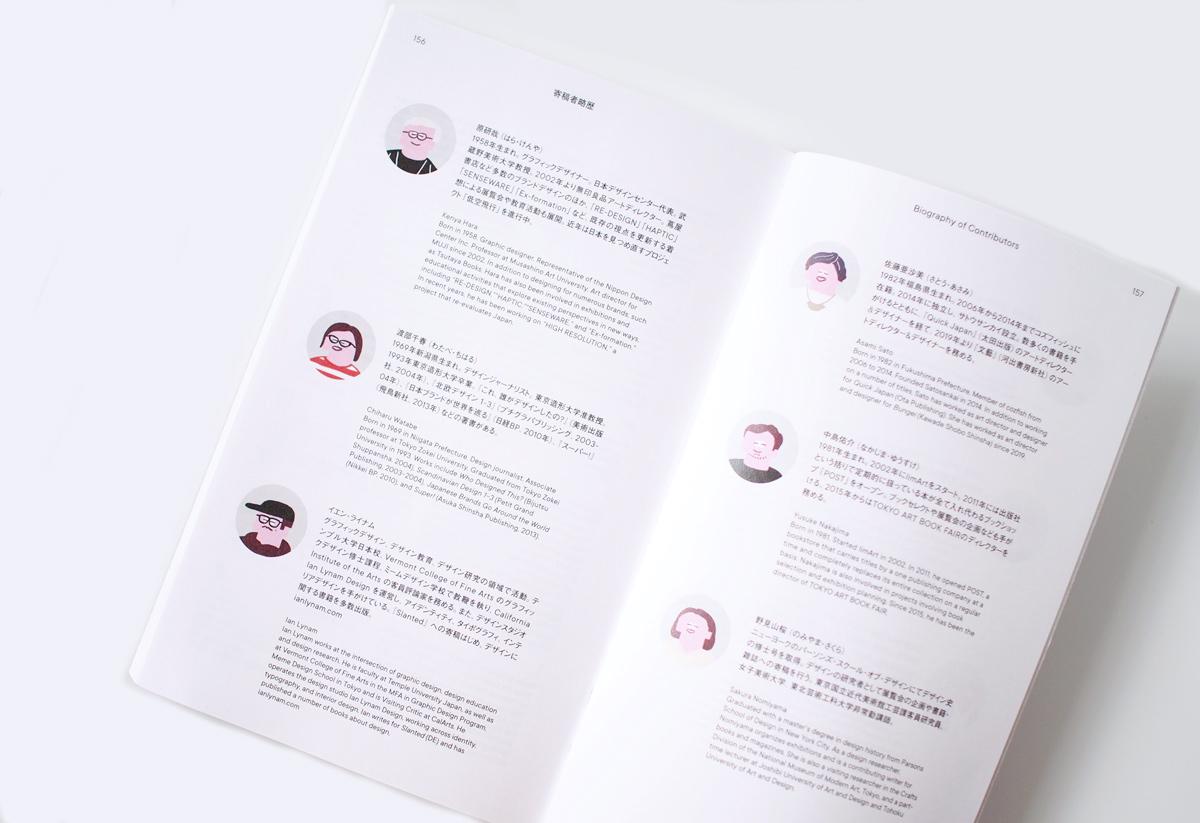 2107_tokyodesign_tanbo_08