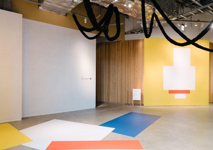 巡回展「誕生65周年記念 ミッフィー展」が、新たな企画展示を追加し、東京で再び開幕!