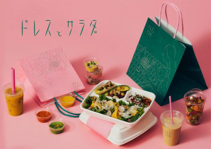 渋谷にオープン!ドレッシングが主役のデリバリー専門のサラダショップ「ドレスとサラダ」