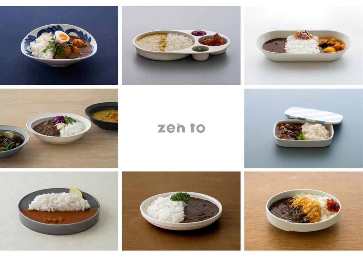 波佐見焼メーカーと8人のクリエイターがコラボした「zen to」の新しいカレー皿が気になる!